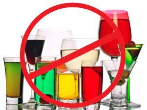 avoid-alcohol1